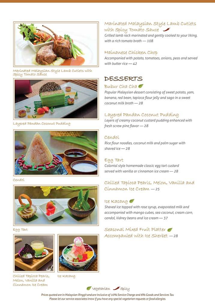 Cinnamon Asian Kitchen Local Parkroyal Penang Resort