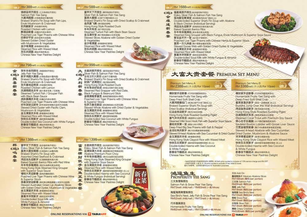 Elite House Restaurant Penang Cny Menu
