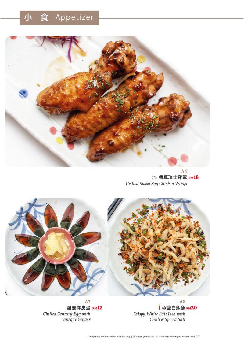 Oriental Chinese Cuisine - Chinese, Pullman Kuala Lumpur Bangsar ...