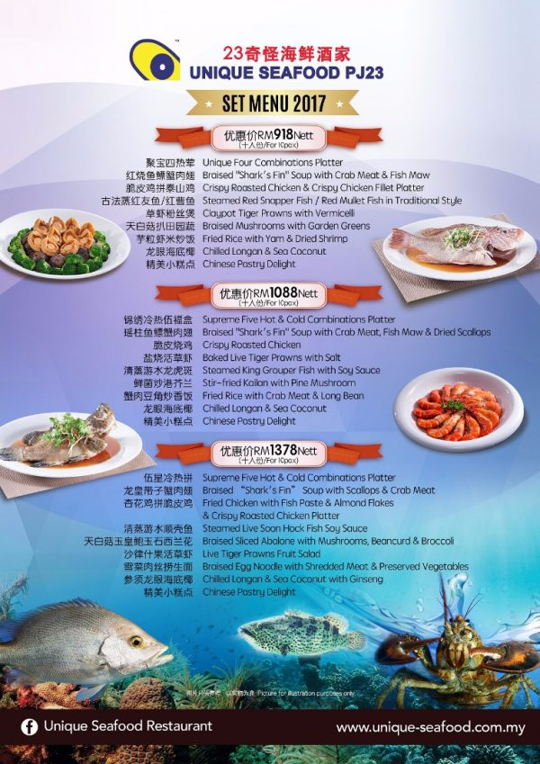 unique seafood pj 23